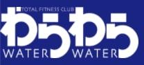 所沢でプールがついているおすすめのジム③:トータルフィットネスクラブ わらわら 所沢・航空公園店
