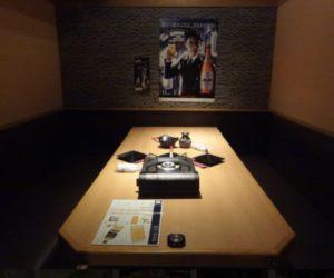 所沢の個室がある美味しい居酒屋⑥:潮蔵 所沢プロぺ通り店