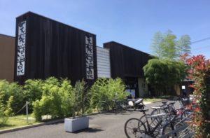 所沢にある銭湯④:埼玉スポーツセンター