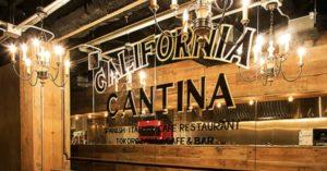 所沢で昼飲みが出来るお店⑦:所沢の個室イタリアン CANTINA