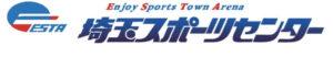 所沢のフットサルコート③:埼玉スポーツセンター