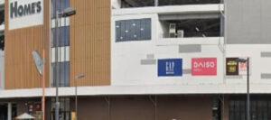 所沢にある100円ショップ⑤:ダイソー 島忠ホームズ所沢店