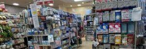 所沢にある100円ショップ⑯:FLET'S 西武園店
