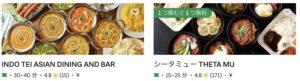 Uber Eats(ウーバーイーツ)西所沢駅周辺エリアの人気店舗3 (1)