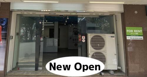 【開店】粉もん屋八 新所沢駅前店が2021年10月初旬オープン予定!1