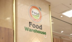 Food warehouseエミオ新所沢店について