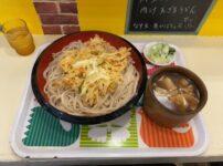 今回は所沢の涼太郎で肉汁天付つけめんを実食!